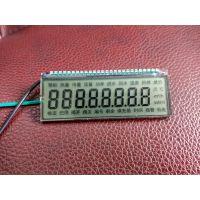 智能水表显示屏 电表 LCD 液晶屏 LED背光源 段码屏 VA屏 晶立威