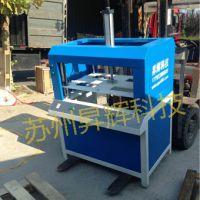 珍珠棉清废机 EPE卸废机 EVA排废料机器苏州昇辉科技厂家直销