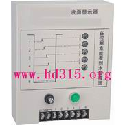 中西(LQS特价)液面显示器 CCYJ-96BI 型号:BX11-CCYJ-96BI库号:M3304