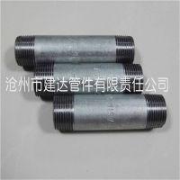 建达销售各种型号的不锈钢水管接头 钢管内外丝 价格低