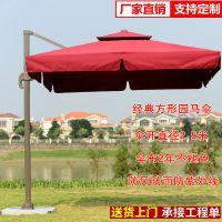 批发双层罗马伞铝合金架 物业罗马伞 咖啡厅遮阳伞 户外阳台遮阳伞