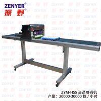深圳振野厂家直销ZYM-HS5高解析5*6枚整盘鸡蛋喷码机