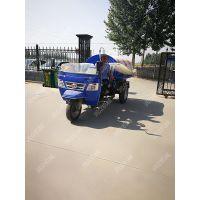 吸粪车清理化粪池设备 3立方自卸式清洗吸污车 润众生产