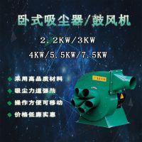 浩森木工机械 出口吸尘机 外贸木工吸尘器 出口除尘设备 节能