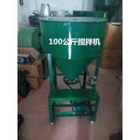 家用100kg饲料搅拌机多功能拌种机种子全自动干料稻谷小麦包衣机