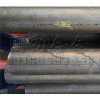 铜镍合金换热管 B30铜镍合金无缝管 翅片管 异型管 耐腐蚀 抗氧化