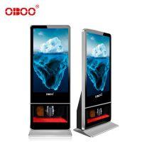 OBOO工厂直销65寸高清大屏多媒体落地式全自动红外擦鞋立体广告机