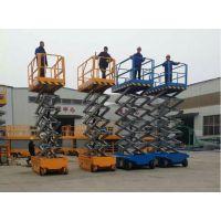高质合肥电动自行式升降机 价优宿州升降平台