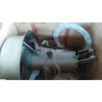 液下搅拌机,不锈钢新液下搅拌机QJB4/12-620/3-480/S
