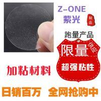 定制不干胶透明PVC贴纸 圆形透明封口贴 彩盒包装不干胶贴 标贴