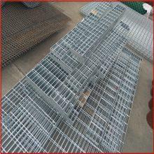 南宁钢格板 异形钢格栅板 专业钢格板厂家