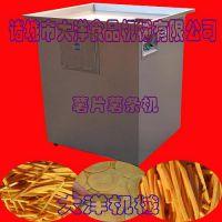 新型薯片薯条机,大洋牌土豆切丝设备