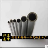 优质不锈钢厂商鼎峰202不锈钢无缝管