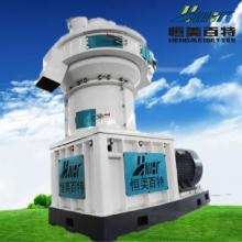 江西宜春木屑颗粒机秸秆颗粒机 生物质锯末燃料 环保节煤新设备