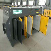 供应泊头远承废气处理设备光氧催化净化器KH_GY_5000高配置低价位