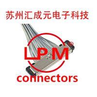 供应I-PEX 20373-R40T-06 LVDS 40P连接器