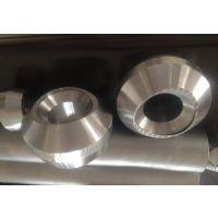 厂家销售承插支管台,合金钢材质支管台,各种锻制高压管件