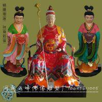 河南佛像厂家直销 皇极老母神像1.6米 寺庙供奉 玻璃钢彩绘