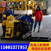 直供源头货山东华夏巨匠HZ-130Y液压勘探打井机中深孔钻机