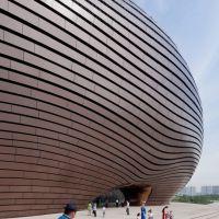 常州电影院室内造型铝单板厂家定制 异形氟碳铝单板金属幕墙