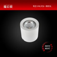 福云锐光电直销圆形吸顶LED明装筒灯
