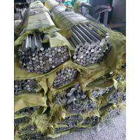 供应高硫中碳易切削钢Y40MN易车铁圆钢Y40MN好车钢