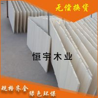 供应 床板 床板条 实木板加工定制 源厂直供规格齐全