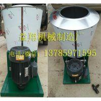 15kg25kg商用拌面机全自动纯铜电机面条机配套设备拌面机生产厂家