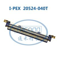 I-PEX 20524-040T原厂正品连接器