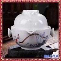 陶瓷快客杯一壶一杯便携旅行功夫茶具礼品广告赠品收纳袋包装