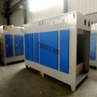 光氧催化净化器、安装简单