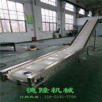 爬坡输送机 食品PVC皮带爬坡传送带 自动化输送设备 德隆输送机厂家