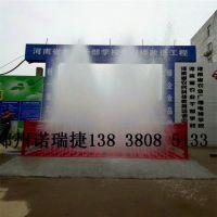 2.3米长建筑工地洗车平台南昌生产厂家 价格