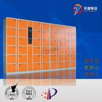 天瑞恒安 TRH-L-103 市场上电子智能储物柜,电子智能储物柜联网