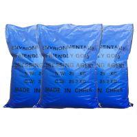 王牌环保提金剂/选金剂/浸金剂(工业级)