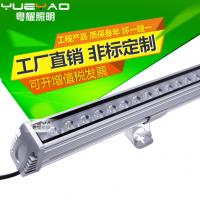 粤耀照明供应DMX512洗墙灯线条灯铝材亮化轮廓LED灯大功率W45*H65*L1000MM