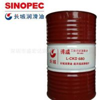 长城L-CKD680 重负荷工业闭式齿轮油、长城ISO VG680号齿轮油