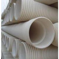 供甘肃PVC双壁波纹管和兰州双壁波纹管厂家