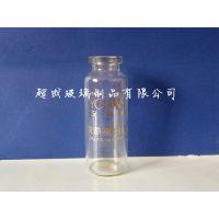 超成常年供应印字玻璃瓶