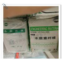 中西(DYP)纯木质素木质纤维素灰色建筑保温砂浆涂料腻子粉保水材料 库号:M158183