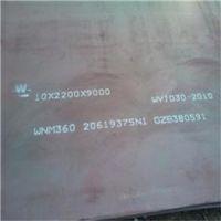 国产NM360新钢耐磨板厂家现货