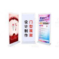 高清广告海报画面 易拉宝 X展架 门型展示架 免费设计送货上门
