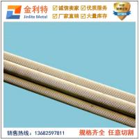 供应直纹拉花黄铜管 环保厚壁H63黄铜管/装饰管