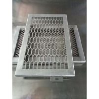 拉网铝板 镂空拉网 半遮蔽天花开放式拉网天花