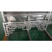 木纹铝型材窗花-复古木纹焊接铝屏风定制厂家