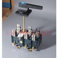 HH15-63/3 QSA-63/3负荷隔离开关熔断器组/超骏电器