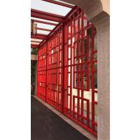 泰州市德普龙建材600*2800mm红色及红木纹铝窗花100%做工精细