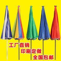 广告伞材质优良图案个性_为您带来雨雪天的关爱-云南兰枢广告帐篷厂电话18088416258