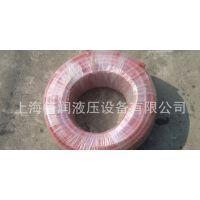 供应倍润KUNGFLEX MSH300多用途管 空气管 水管 液压管