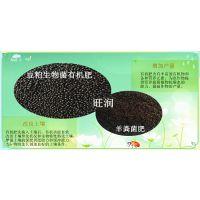 人参专用颗粒菌肥 石家庄厂家生产药材专用菌肥 颗粒粉剂发酵生物菌有机肥